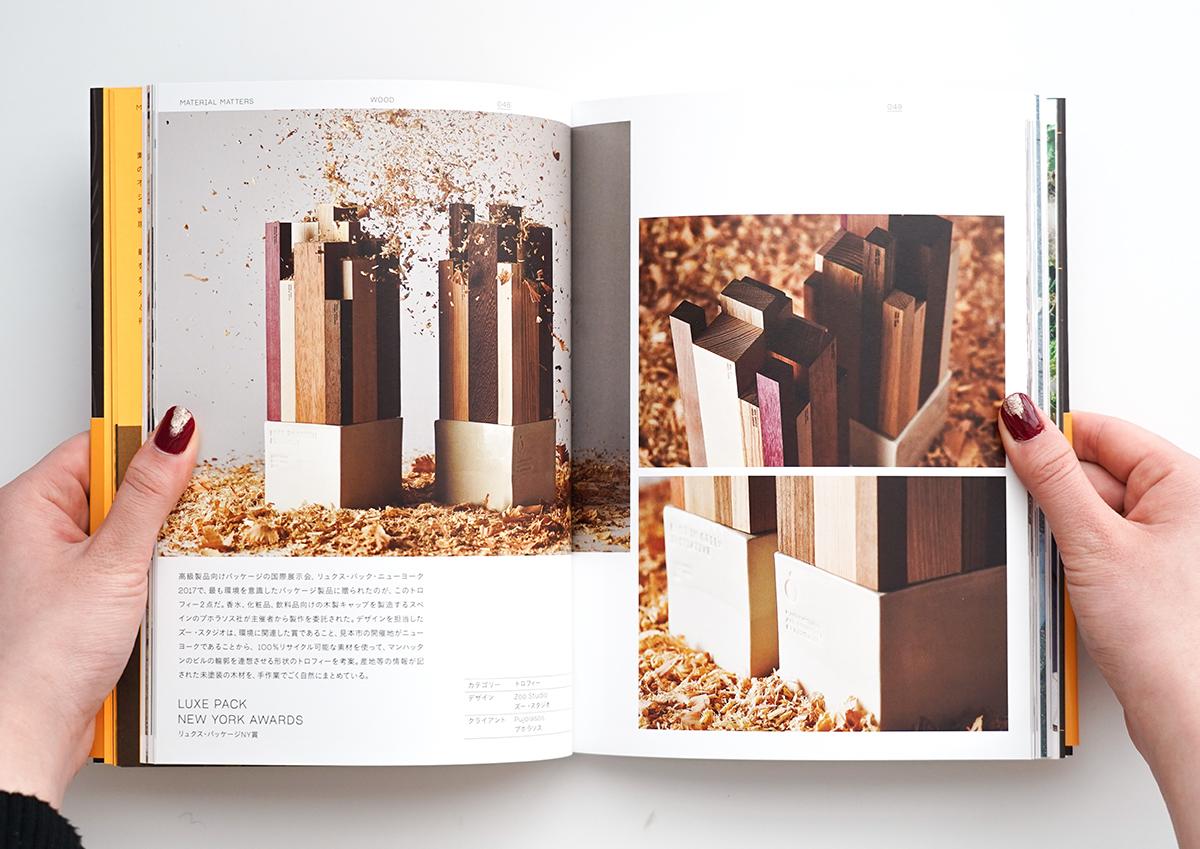 2002_sozai_design_02