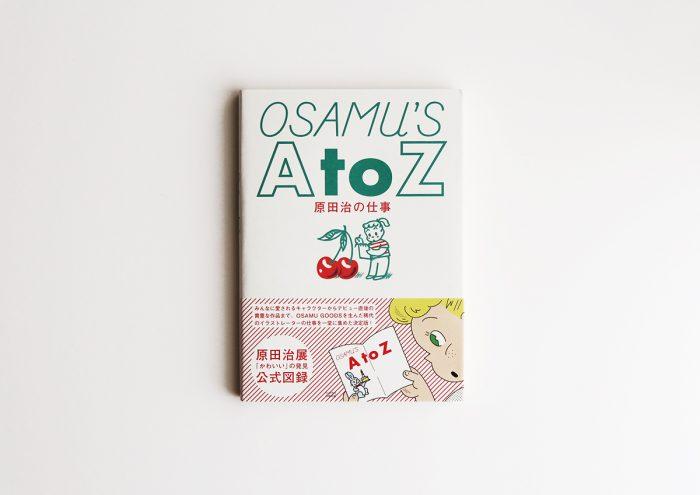 週末読みたい本『OSAMU'S A to Z 原田治の仕事』