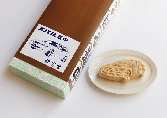 あの名車がお菓子で楽しめる!群馬県太田市・伊勢屋のおみやげ「スバル最中」