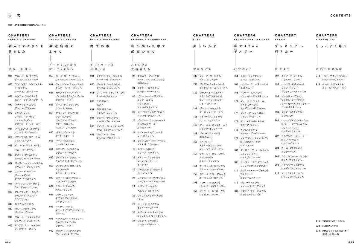 2003artists-letter_01