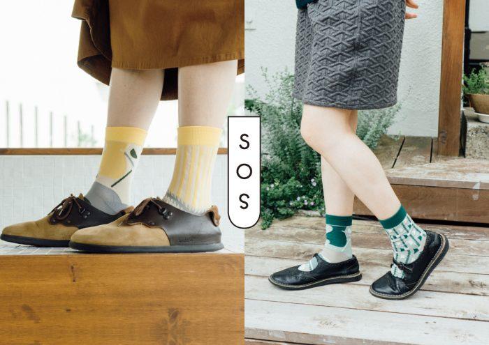 片方ずつ選ぶのが楽しい!グラフィカルな柄が魅力の靴下ブランド「s o s」