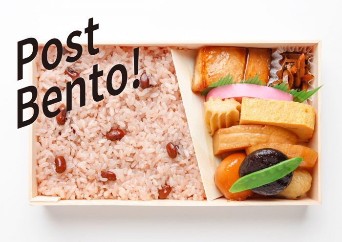 デパ地下グルメをポスト投函でお届け!「Post Bento!」が実証実験をスタート。