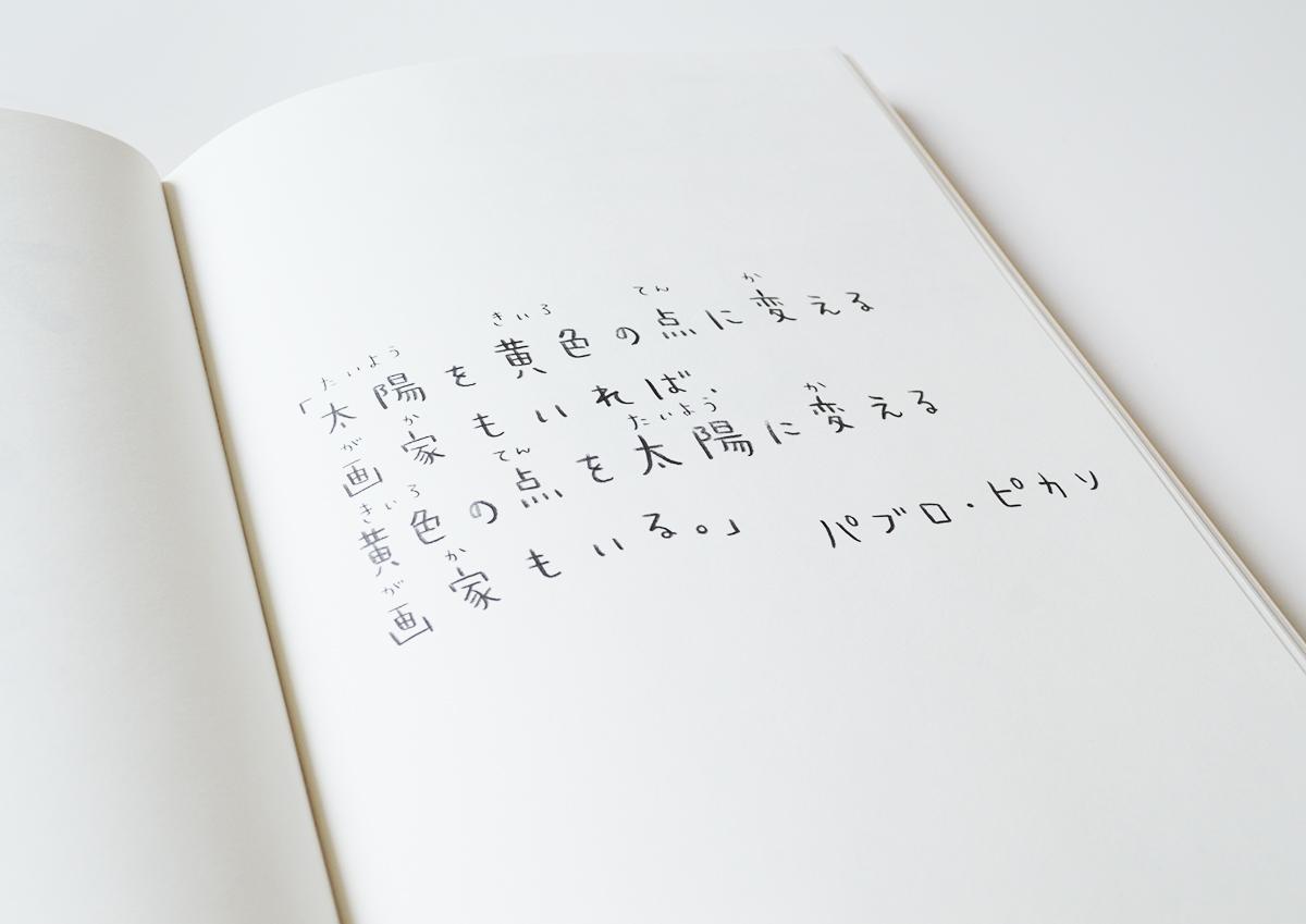 200423yamakita_01