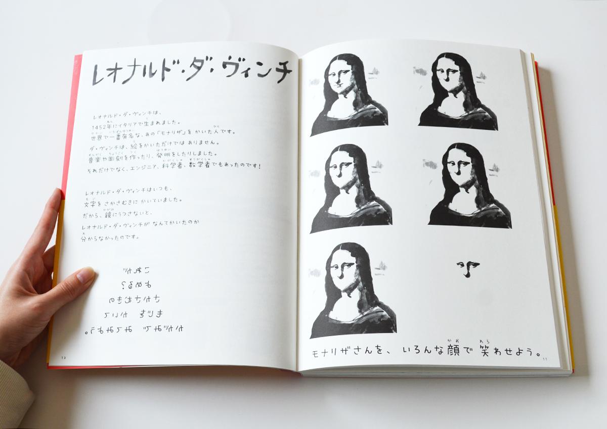 200423yamakita_03