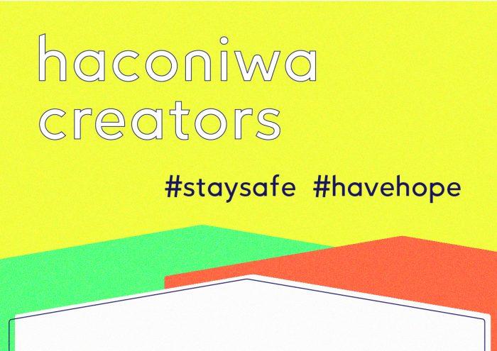 haconiwa creators #staysafe #havehope