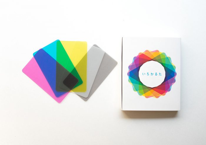 遊びながら色の原理を学べる!色をつくって楽しむ「いろかるた」