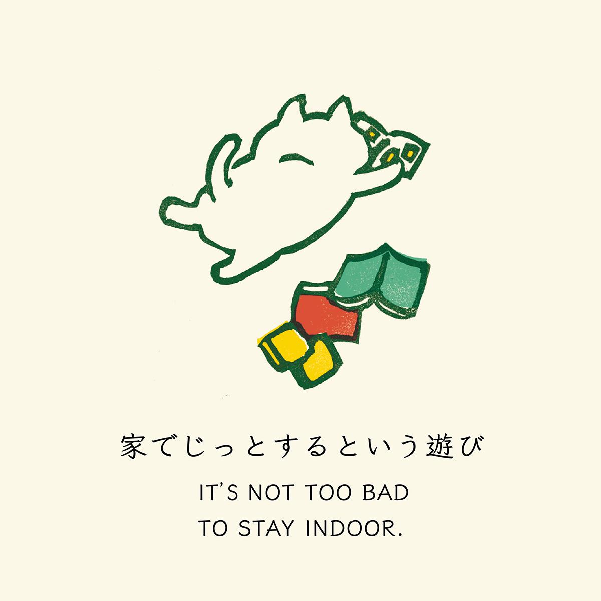 クリエイターメッセージ12_amanosakuya