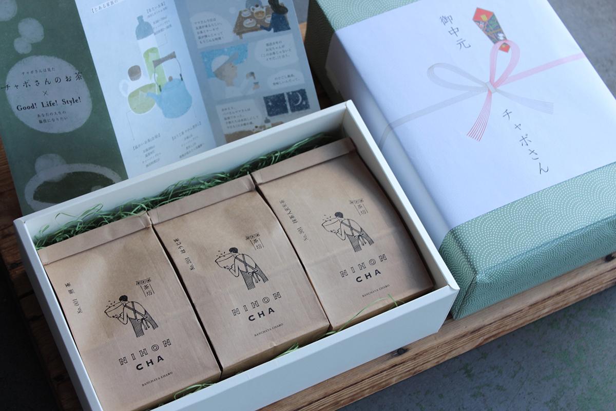 日本茶ギフト_茶坊02