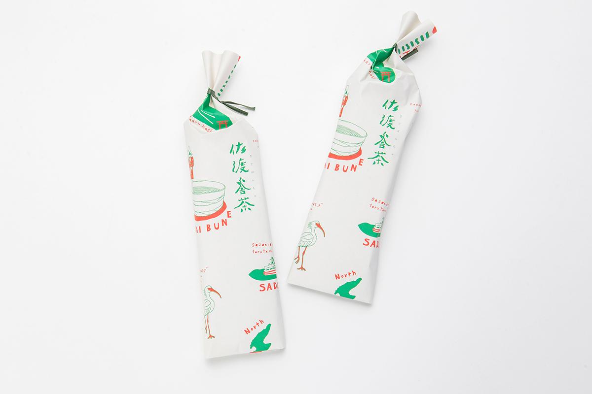 日本茶ギフト_ヒッコリースリートラベラーズ01
