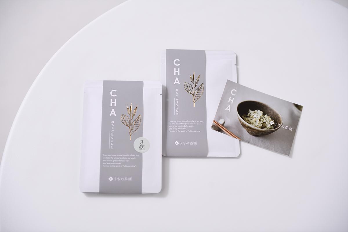 日本茶ギフト_うちの茶舗03
