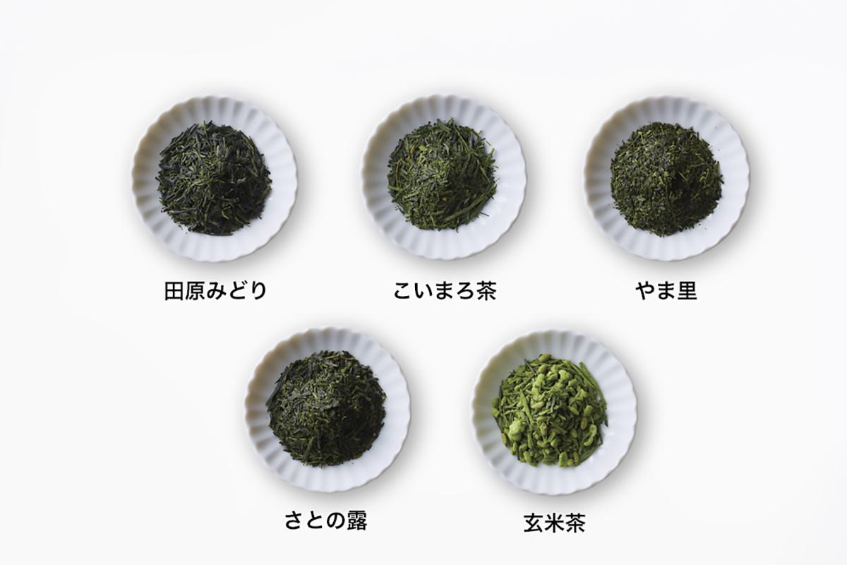 日本茶ギフト_宇治田原製茶場02