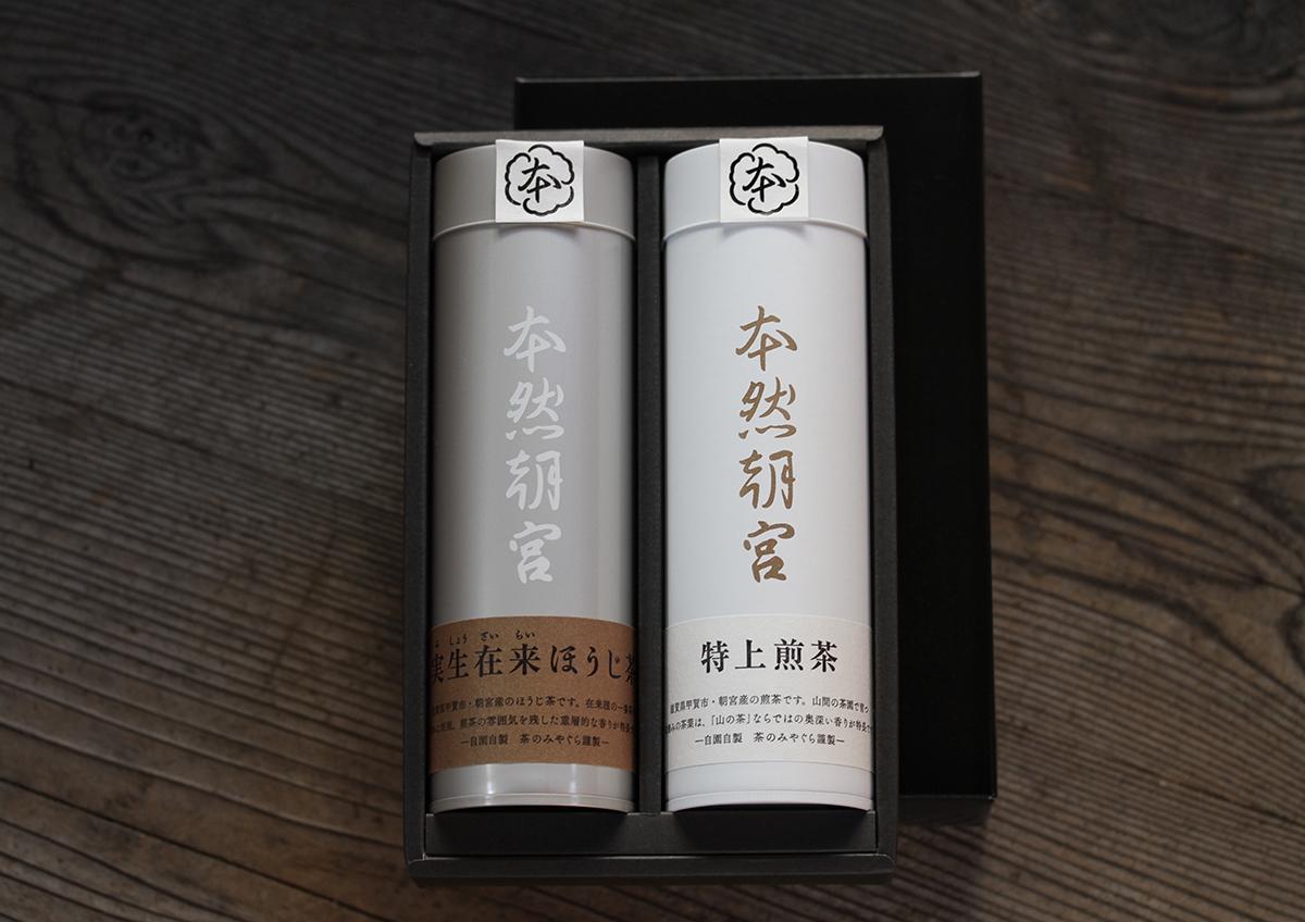 日本茶ギフト_茶のみやぐら01