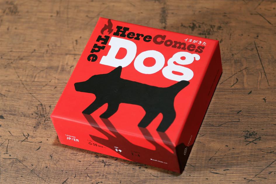 DOG_box01