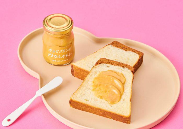 プリン好きの方必見!かわいいプリン型食パン専門店「だってプリンがすきなんだもん。」