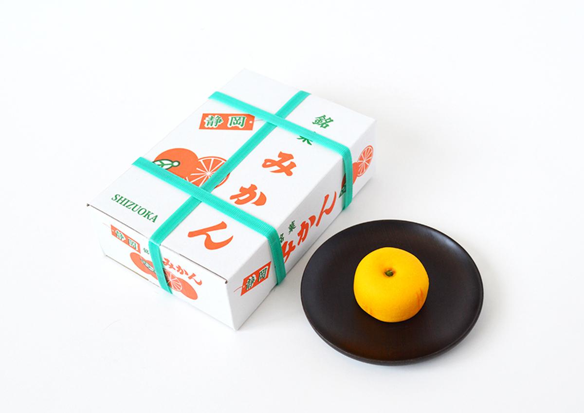 箱もお菓子も本物のミカンみたい!静岡・氏原製菓の「静岡みかんまんじゅう」