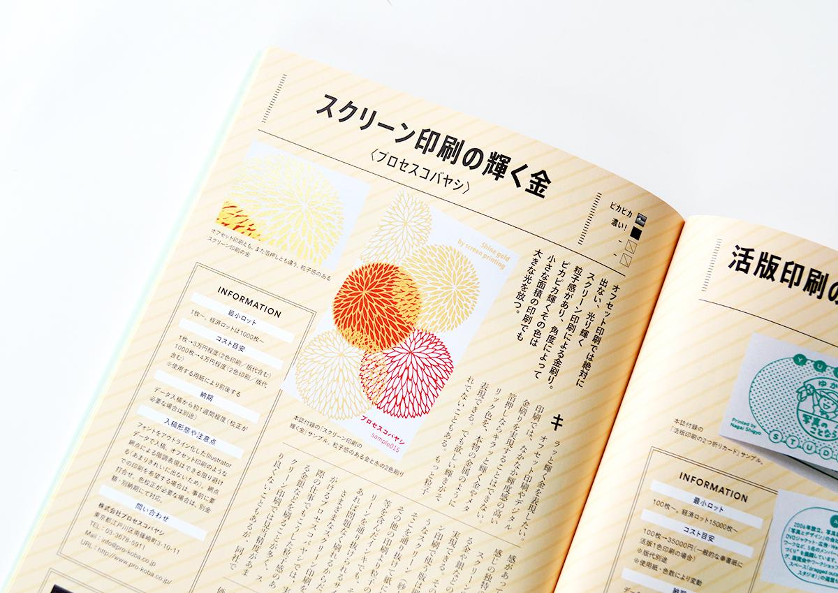 200610yamakita-09