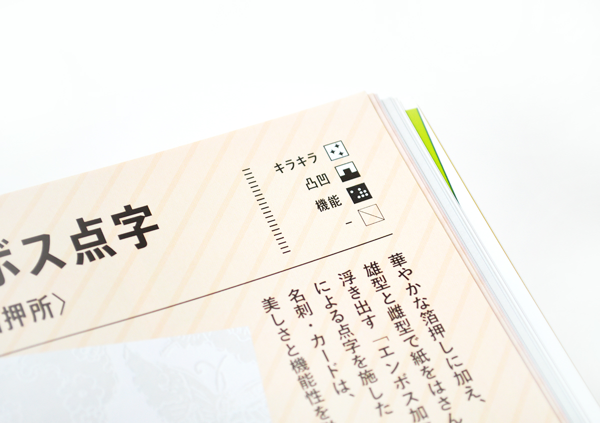200610yamakita-11