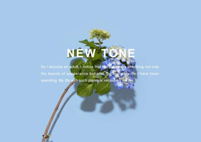 くらもちあすか「NEW TONE」No.02