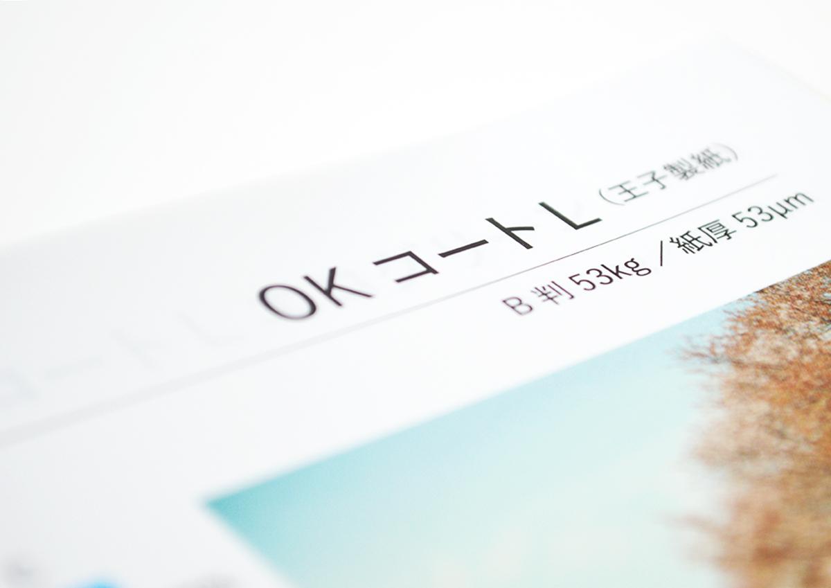 200619yamakita2_08