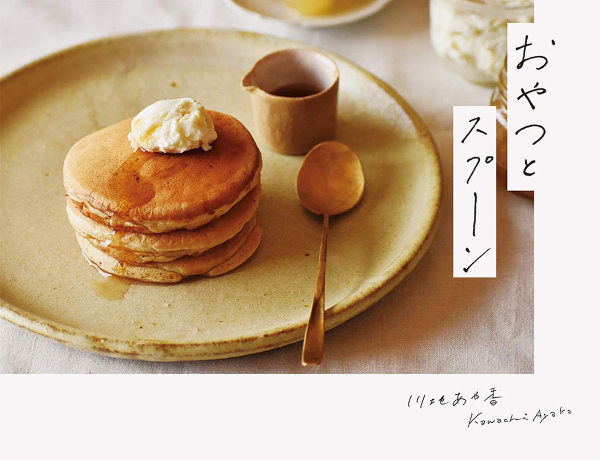 200619yamakita_14