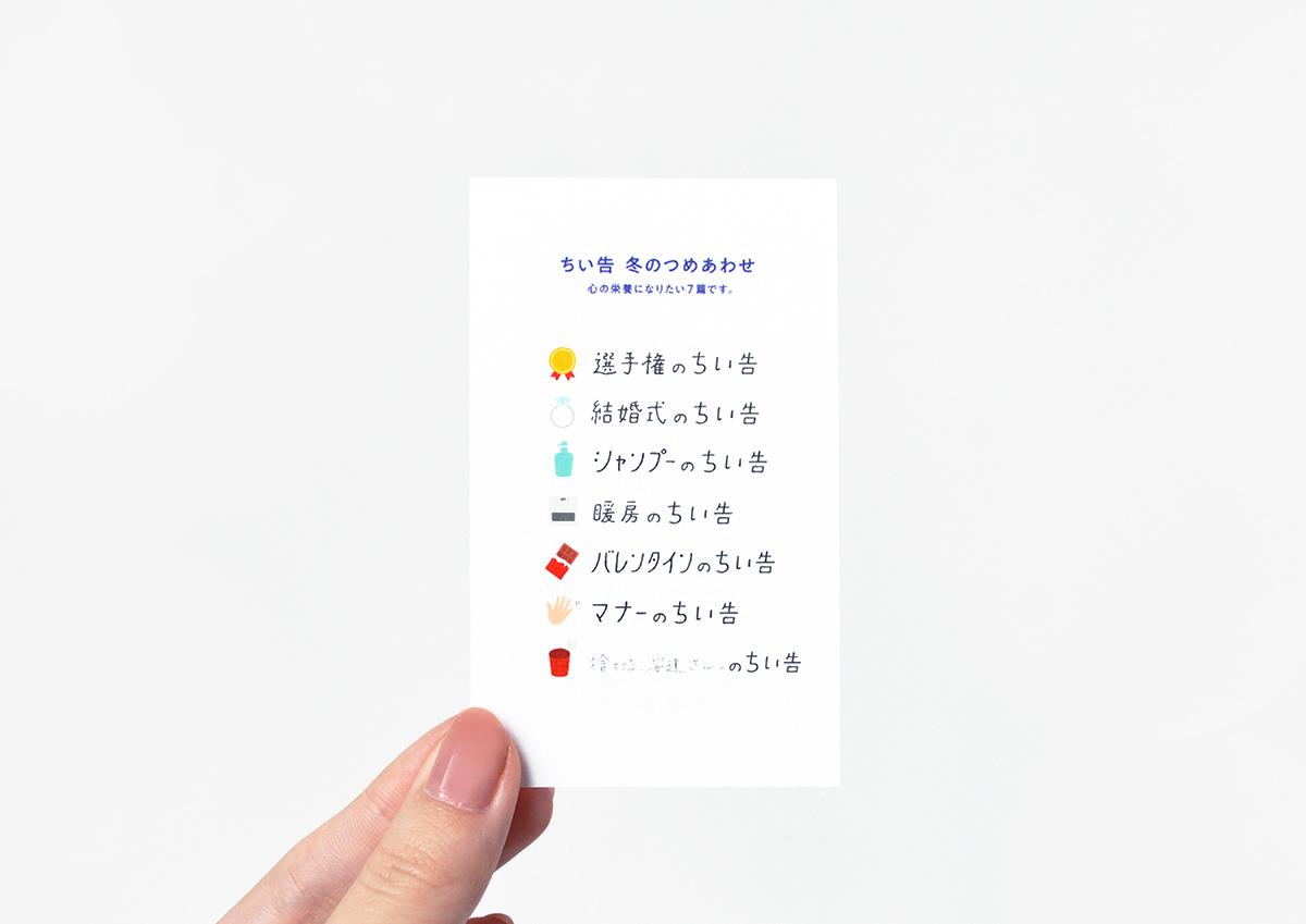 200623yamakita_03
