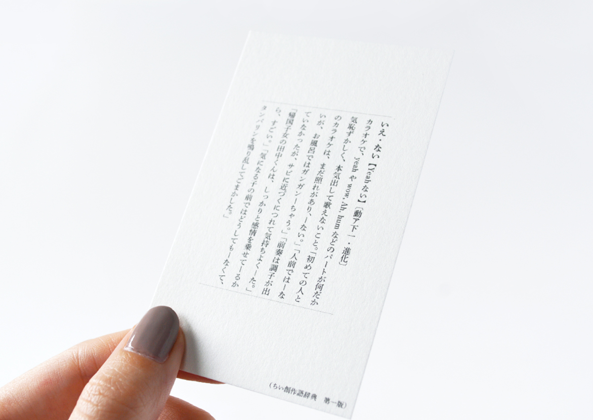 200623yamakita_08