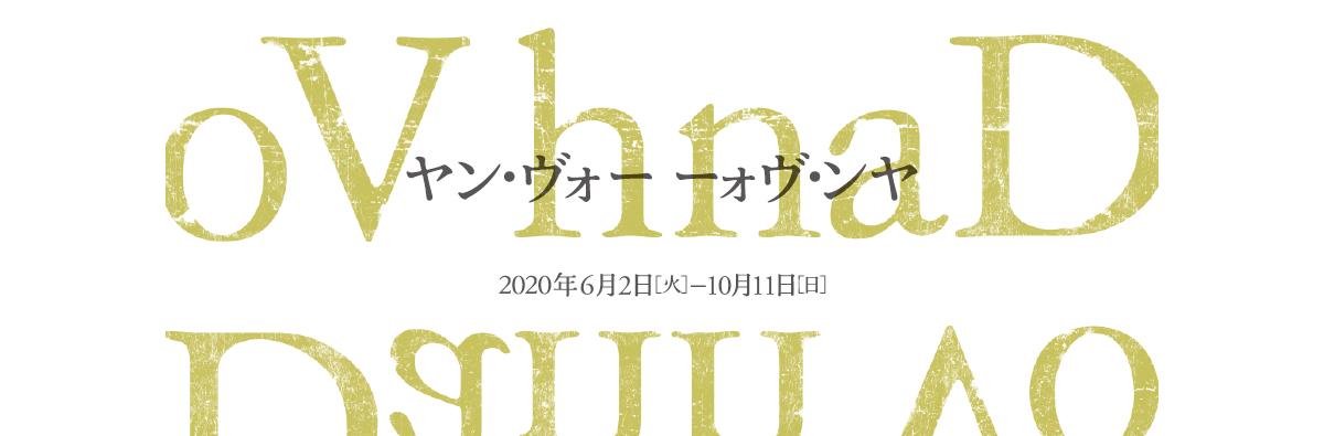 200703kansai_02