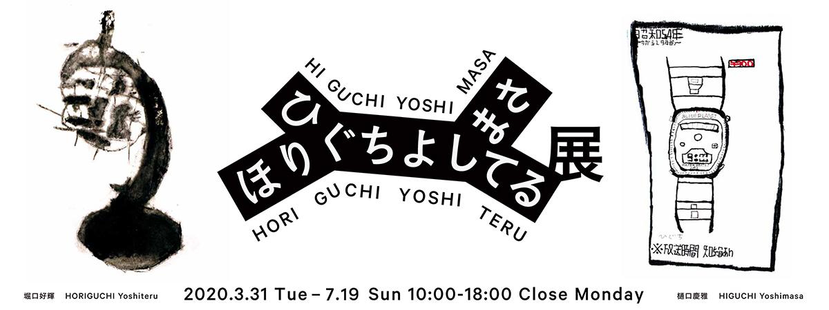 200703kansai_10
