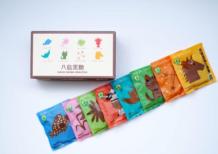島ごとの個性がきわだつ!沖縄県黒砂糖協同組合の「八つの島・八島黒糖セット」