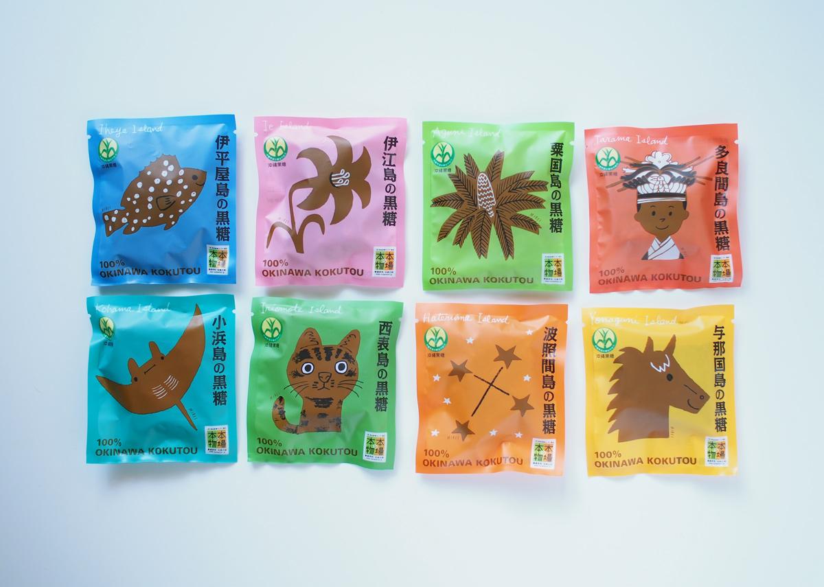 八島黒糖 小袋