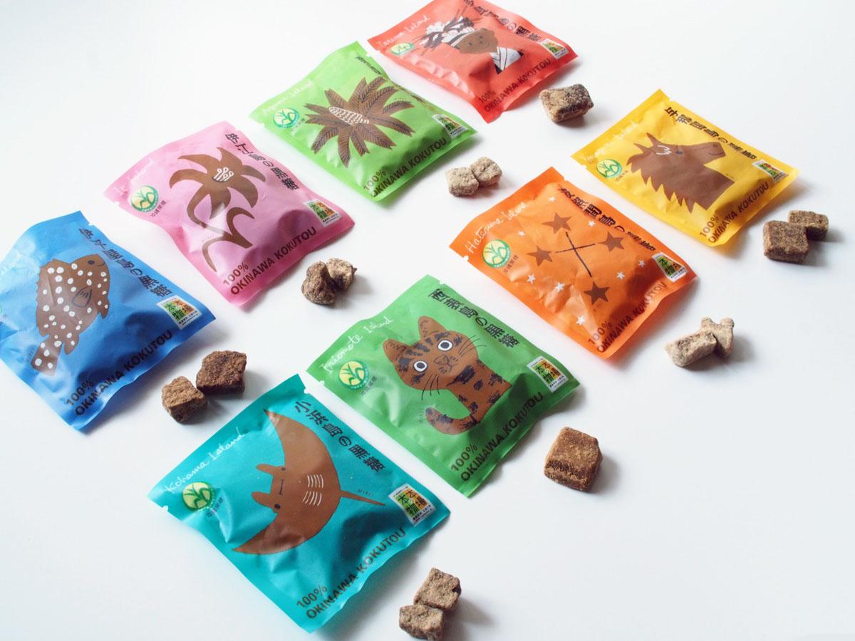八島黒糖食べ比べ