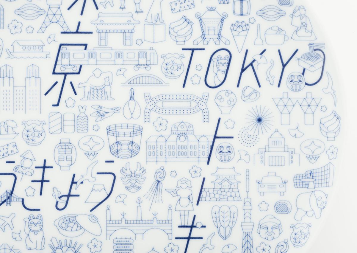 tokyoicon_01