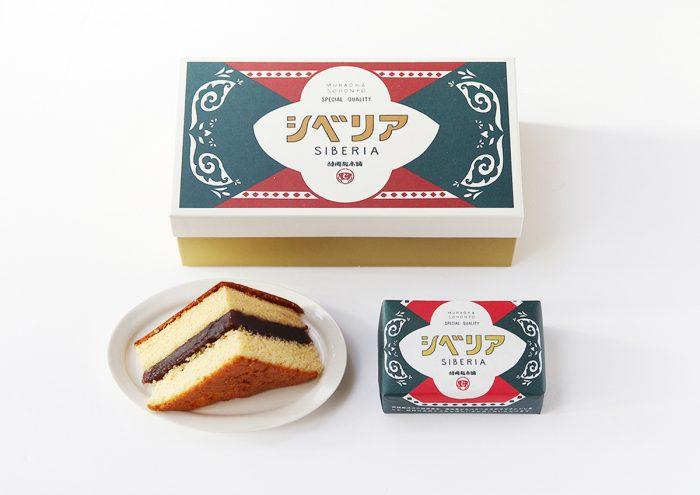 佐賀・村岡総本舗のレトロで懐かしいお菓子「シベリア」