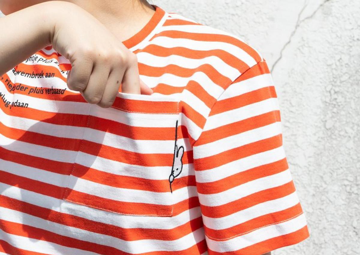 ディック・ブルーナの世界観がファッションに。ミッフィー誕生65周年記念プロジェクト「はいけい、ディック・ブルーナ」