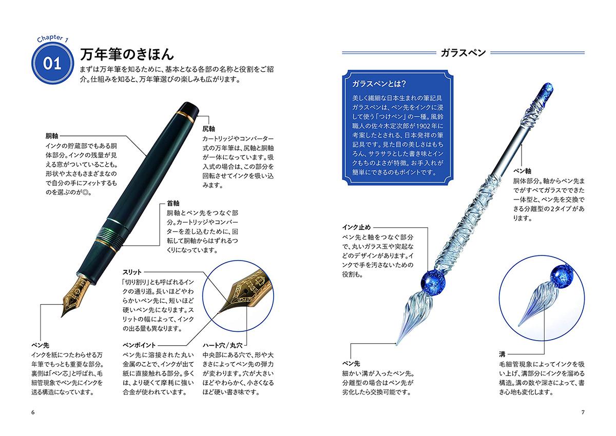 200717yamakita_04