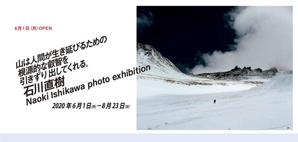 200718kansai_03