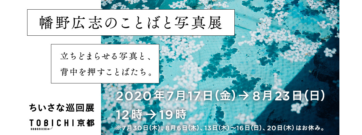 200718kansai_04