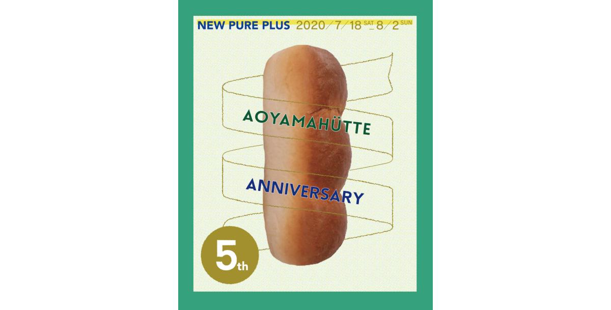 200801kansai_04
