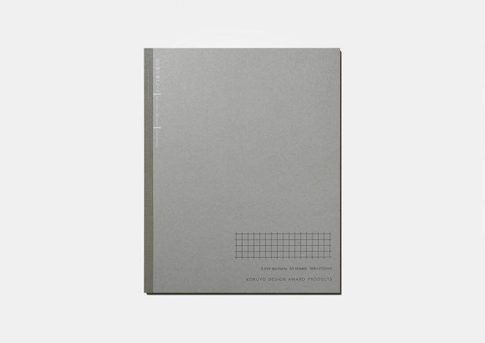 """視覚が持つ""""境界""""を利用。見た目も使い心地も新鮮な「白と黒で書くノート」"""