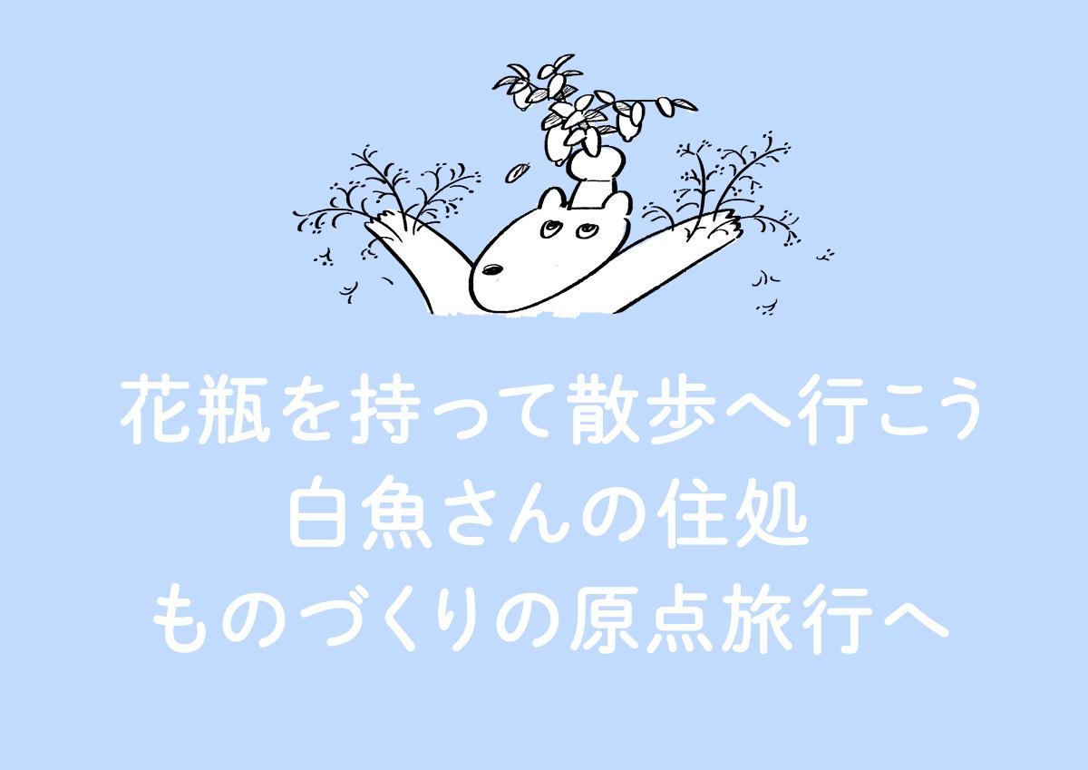 shiine_07_02