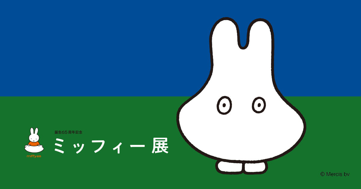 200815kansai_01