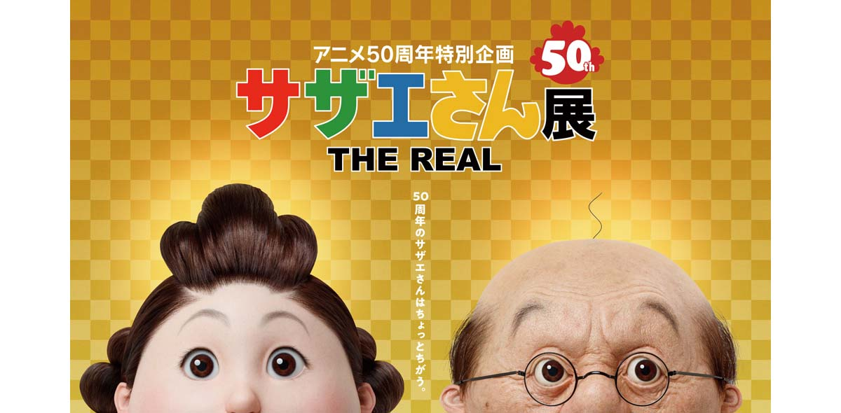 200815kansai_02