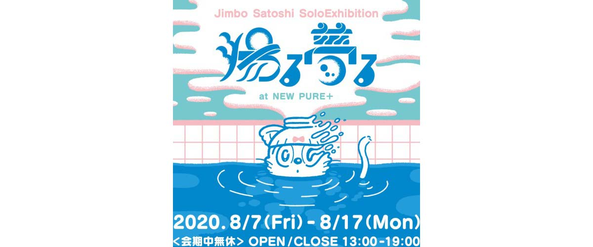 200815kansai_05