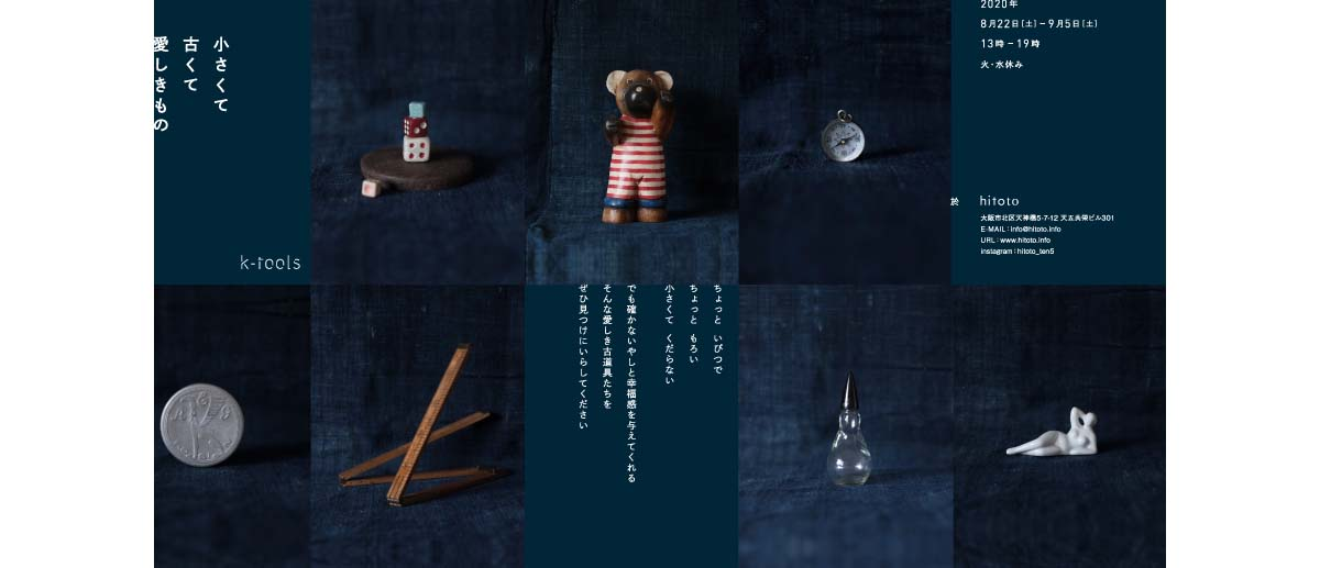 200815kansai_10