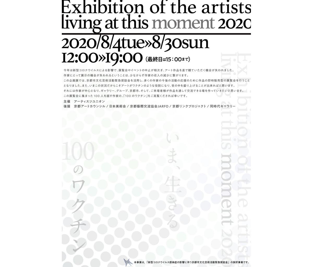 200829kansai_08