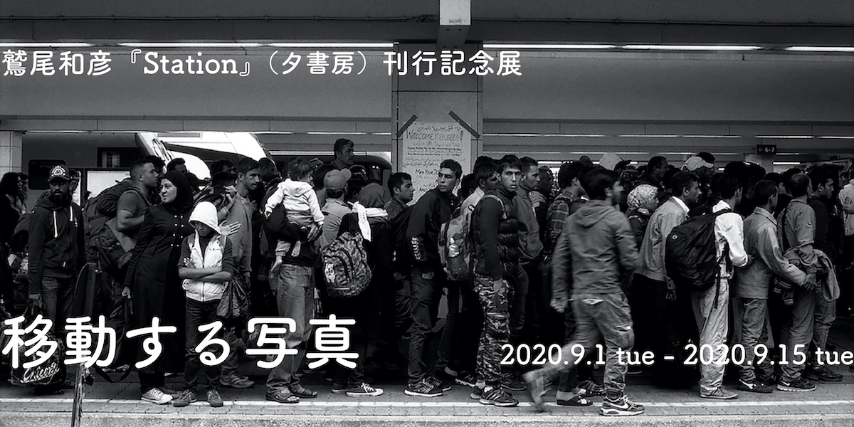 200829kansai_10