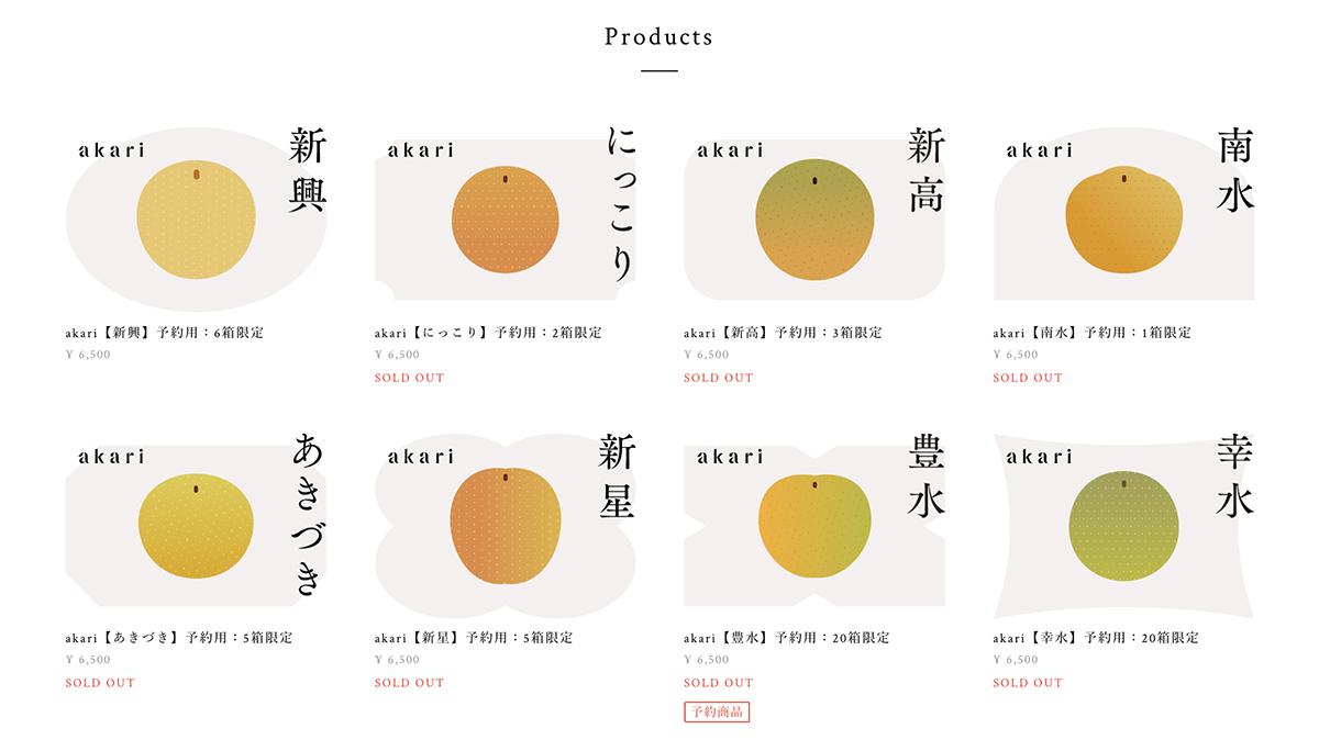 2008akari_01