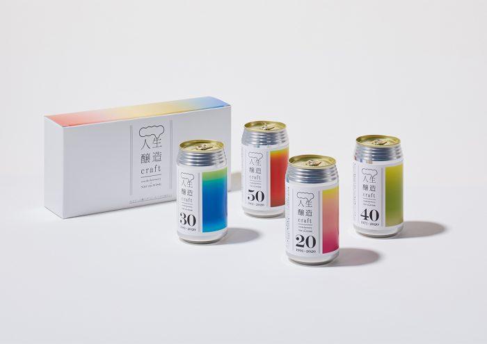 AIで分析し、世代の特徴を表現!NEC×コエドブルワリーで誕生したクラフトビール「人生醸造craft」