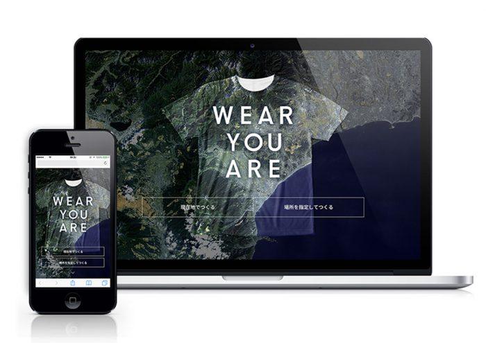 """お気に入りの""""場所""""を着よう!衛星画像でオリジナルTシャツやスマホケースが作れるファッションブランド「WEAR YOU ARE」"""