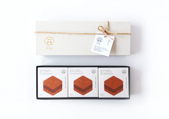 創業87年の老舗和菓子屋が手がけるビーントゥバーの深い味わい。福井・山奥チョコレート日和の「生チョコサンド」